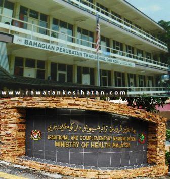 Pejabat Bahagian Perubatan Tradisional Dan Komplimentari, Kementerian Kesihatan Malaysia