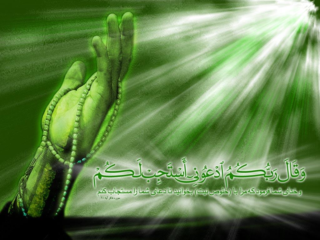 نماز: