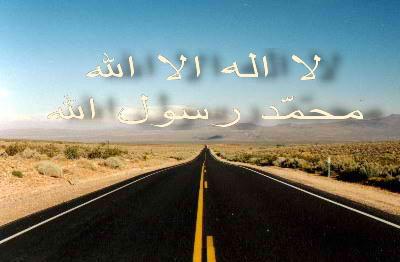 http://1.bp.blogspot.com/_-YC1LEqndgo/TM1_ZZNWxRI/AAAAAAAAANM/TX1qRnSFdGA/s1600/jalan-lurus-tauhid.jpg