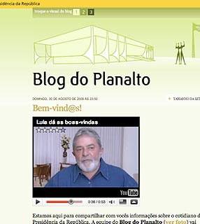 Finalmente, o Blog do Presidente Lula está na web