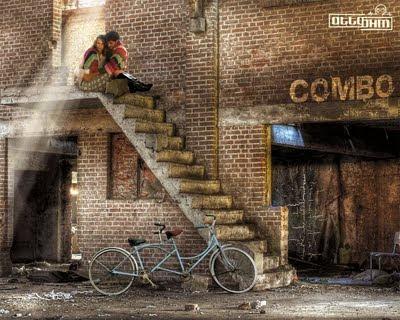 Combo, l'ultimo disco degli Otto Ohm, copyright OttoOhm.com
