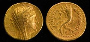koin_emas_Ptolemeus