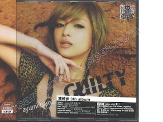 Ayumi;s album, Guilty