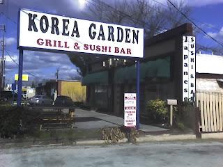 Korea Garden