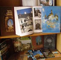 Київ мистецтво київської русі