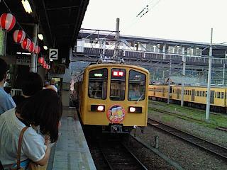 beer train front