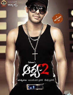 Download araya 2 telugu 8d songs - Free Mp3 Music Search