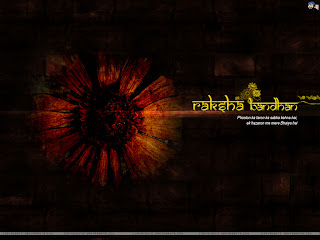 Download Rakhi Wallpapers