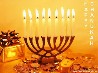 Chanukah Wallpapers