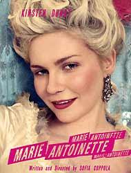María Antonieta en Cine Compuntoes