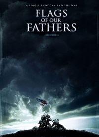 Banderas de nuestros padres (Flags of our fathers) en Cine Compuntoes