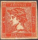 Πολύ σπάνιο αυστριακό γραμματόσημο