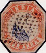 Σπανιότατο Ινδικό γραμματόσημο