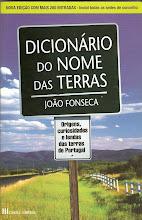 Dicionário do nome das terras portuguesas