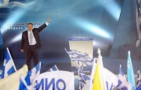 Καραμανλής ομιλία Αθήνα εκλογές 2009