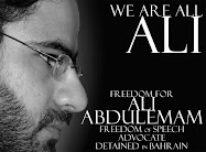 Remember Ali Abdulemam