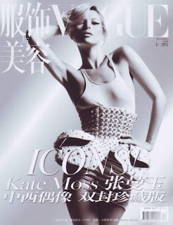 Kate Moss China Vogue Magazine Pictures