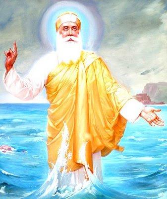 guru nanak dev ji wallpapers. images Guru Nanak Dev Ji: