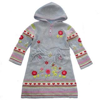 ملابس اطفال 4.jpg