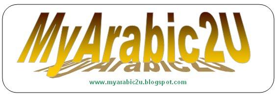 MyArabic2U