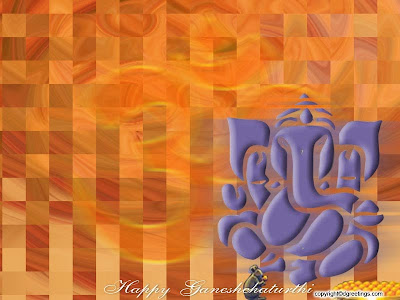 ganesha wallpapers. hair Ganesh Wallpapers - Page
