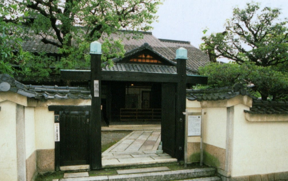 La casa giapponese moderna cancello e recinzione for Casa giapponese tradizionale