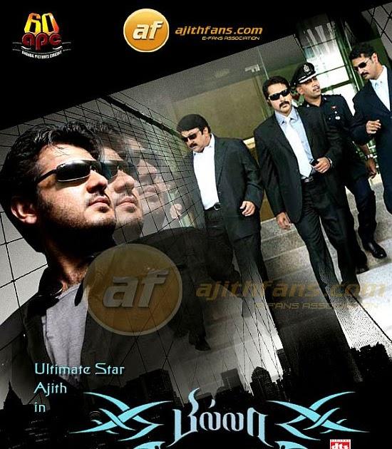 Chinna Vennilave Ennai Poomagal Oorvalam Agarwal Full Video Song Mp3 Queen Malayalam Movie Vennilave Aagaya Vennilave Tharai Hd Video Songs Tamil Film