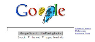 Google Home Page Logo on Rabindranath Tagore's Birthday