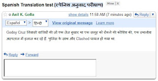Spanish E-mail converted to Hindi