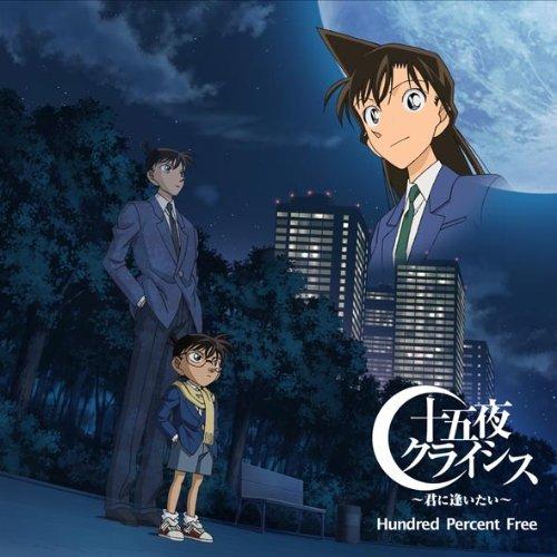 "Detective Conan News: Detective Conan ED #37 ""Fifteenth"