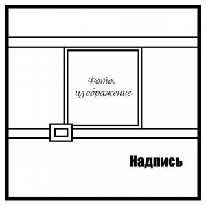 Пиф в украине