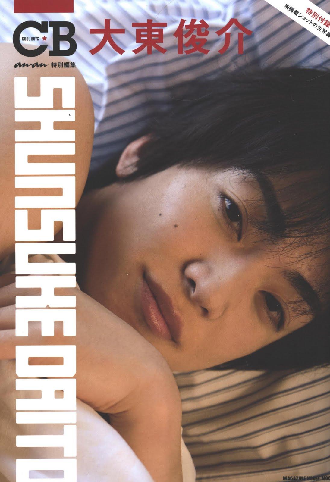 Daito Shunsuke 001