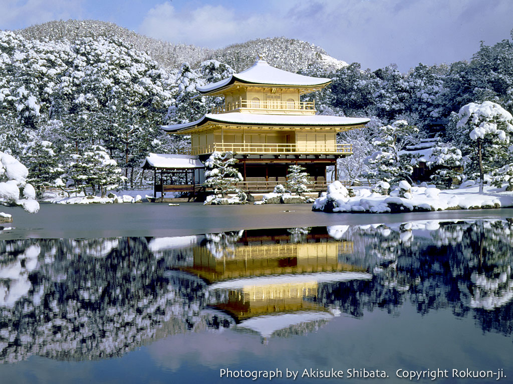 kinkaku-ji_golden_pavilion_in_winter.jpg