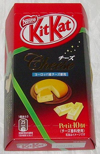 http://1.bp.blogspot.com/_-pqrQDrwPkE/TN8uo63RaJI/AAAAAAAAJY8/hMvoRzdgLOQ/s1600/KitKat-European-cheese-box.jpg