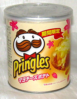 Ive Never Got The Appeal Of Pringles If You Are So Incredibly Retentive Orpulsive That Youd Rather Eat A Processed Pressed Foodstuff That Has