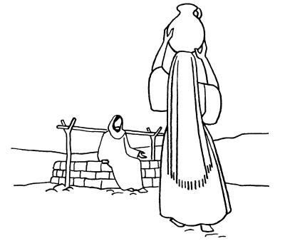 La+Samaritaine dans AMOUR