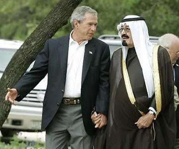 Bush bowing to an Arab