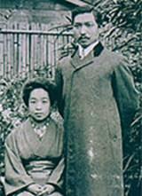 Osugi Sakae Hori Yasuko