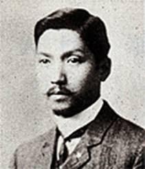 Osugi Sakae