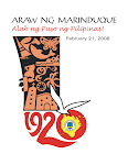 """Araw ng Marinduque"" Logo"