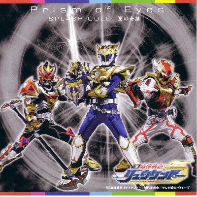 Power rangers para sempre madan senki ryukendo complete sounds download - Power rangers ryukendo games free download ...