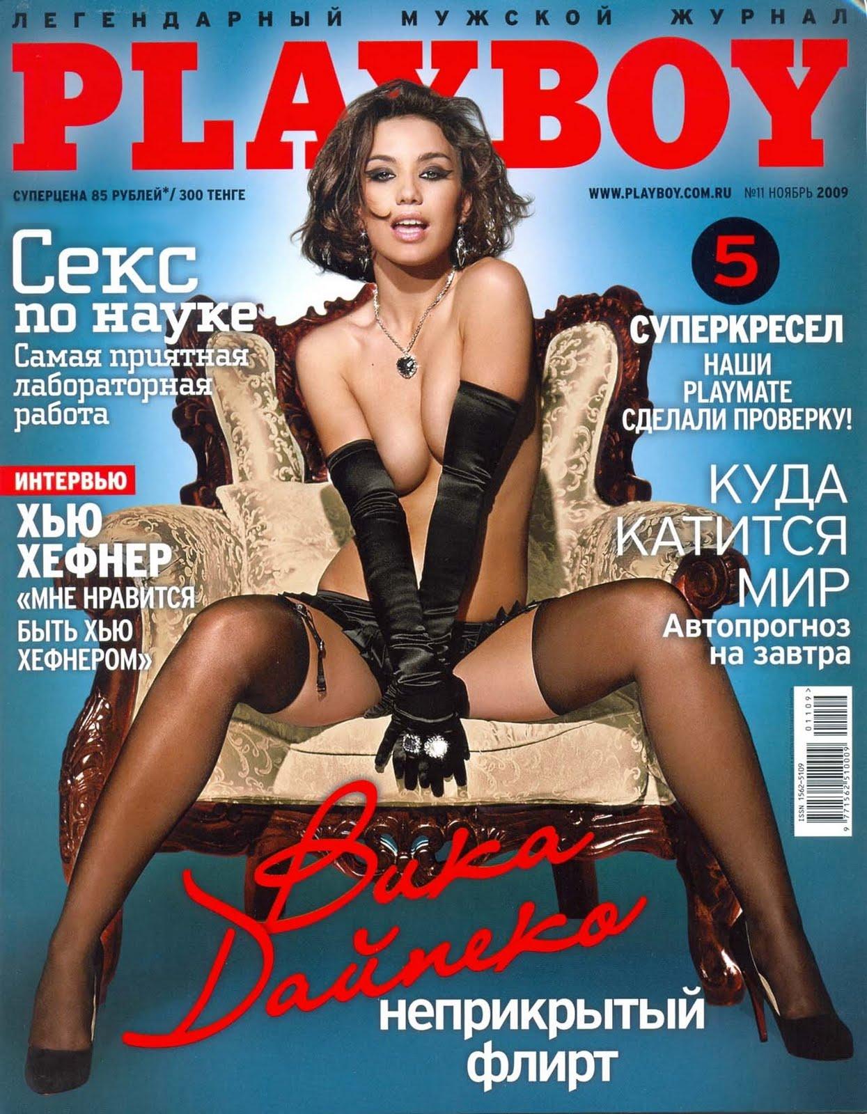 Журнал эротика фото что-то вроде