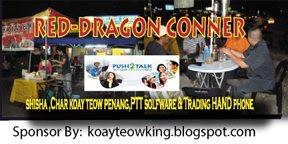Aris Dragon Conner