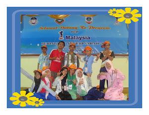 Peserta SKPK Kem 1Malaysia