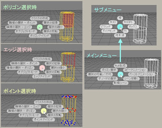 sample_menu1.jpg