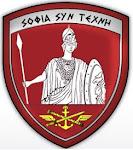 Σχολή Εθνικής Άμυνας