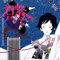 Asian Kung-Fu Generation - Discografía  Kimi-1