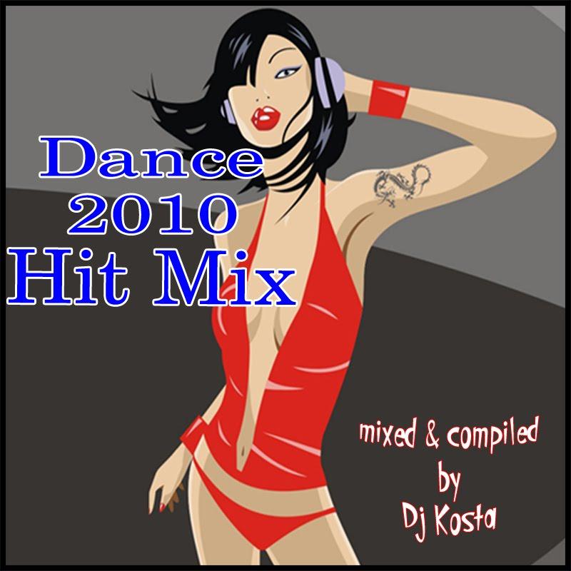 House DJ Mixes Archive - 2010