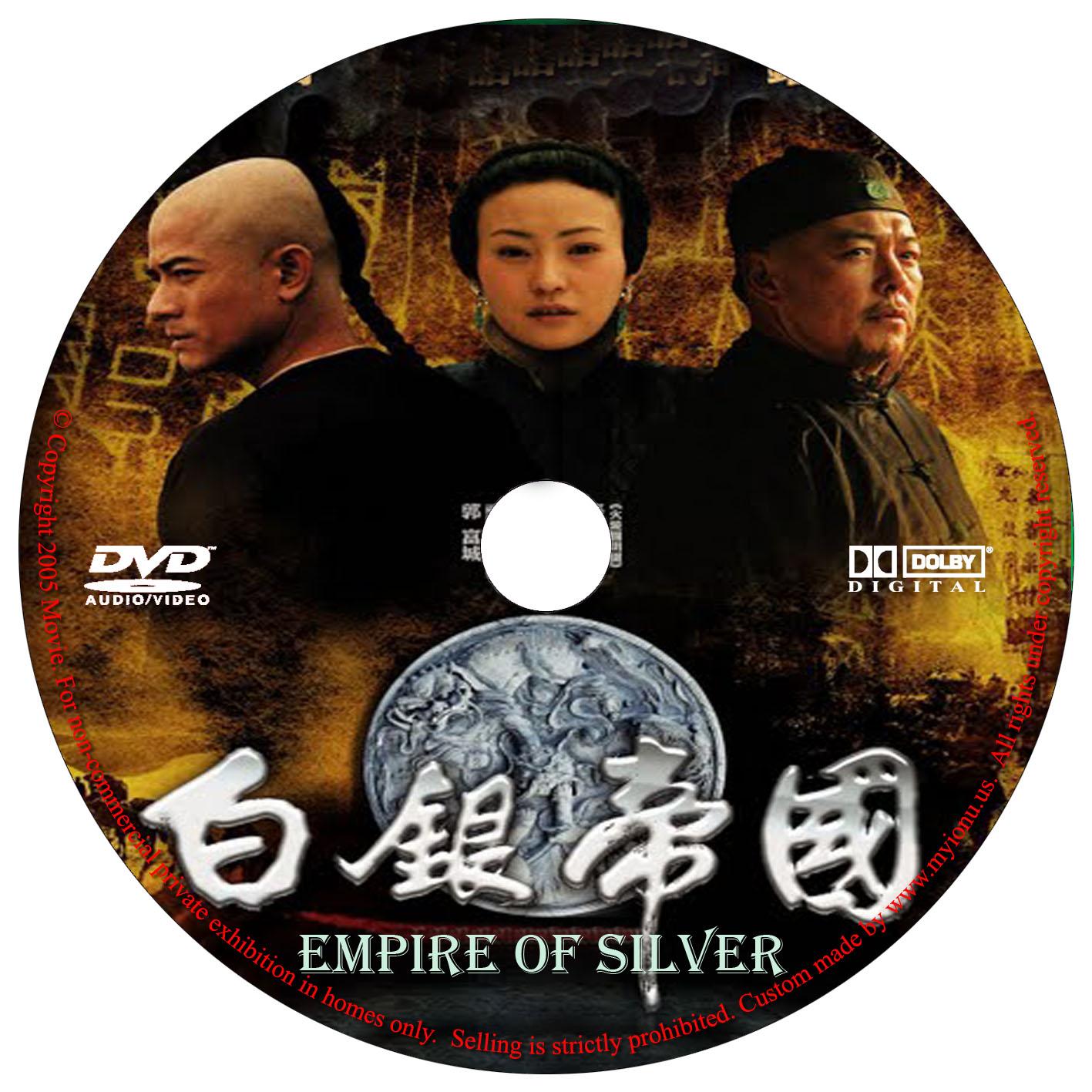 mahameru6992: Empire Of Silver | 2009
