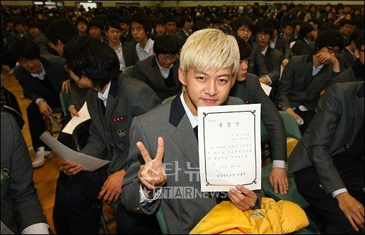 [20100210_ukissdonghograduates_4.jpg]